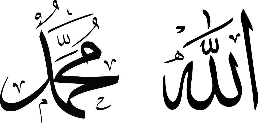 February 2015 Islamic Understanding